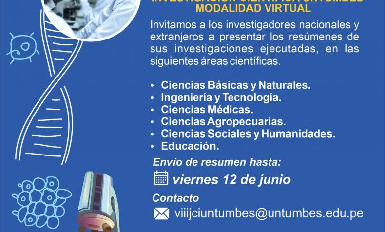 Photo of UNTUMBES desarrollará jornada científica internacional de manera virtual