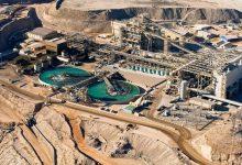 Photo of Minera Cerro Verde pagó la deuda de 1,040 millones de soles a la SUNAT